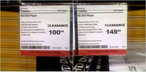 Circuit City clearance on HD-DVD players