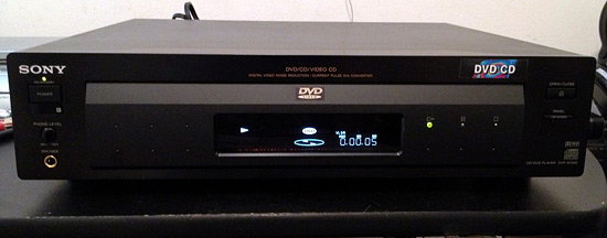 Sony's first DVD player - the DVP-S7000