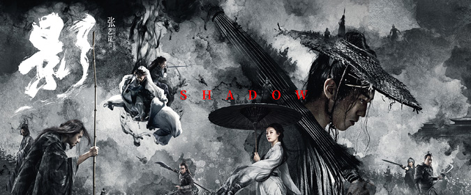Bill reviews Zhang Yimou's Shadow in 4K from Well Go USA, a stunning reinvention of the wuxia genre
