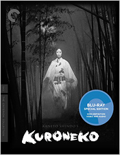 Kuroneko (Criterion Blu-ray Disc)