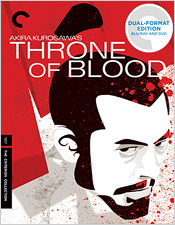 Throne of Blood (Criterion Blu-ray Disc)