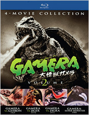 Gamera: Volume 2 (Blu-ray Disc)