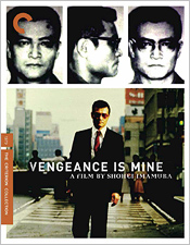 Vengeance Is Mine (Criterion Blu-ray Disc)