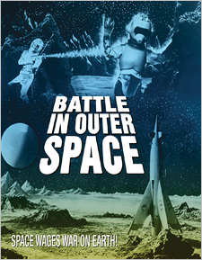 Battle in Outer Space (Blu-ray Disc)