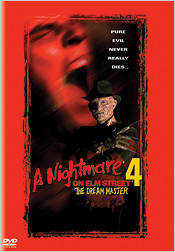 A Nightmare on Elm Street 4: The Dream Master (DVD)