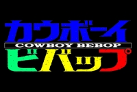 Cowboy Bebop on BD in 2014, plus meteor shower tonight & Karen Black RIP