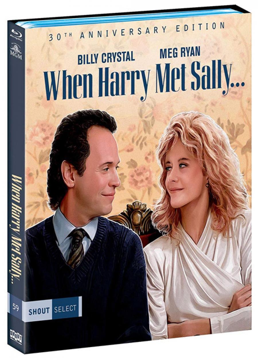 When Harry Met Sally, I Am Paul Walker, 8K broadcasting in