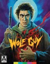 Wolf Guy: Special Edition