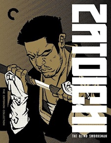 Zatoichi: The Blind Swordsman (25-Film Box)